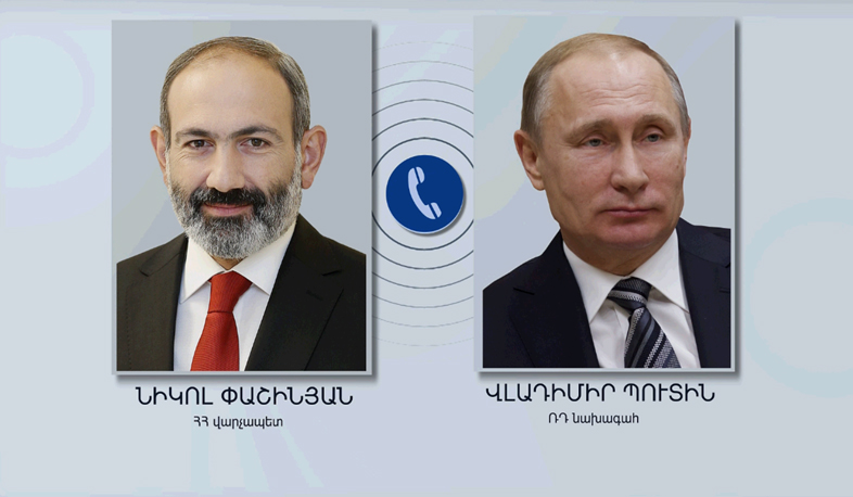 Премьер-министр Армении провел телефонный разговор с президентом России