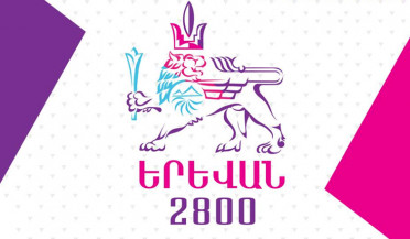 Yerevan 2800: Celebrate Together with the First Channel