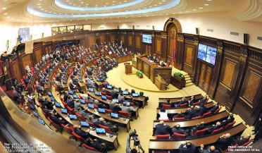 Parliament discusses changes in Fiscal Code