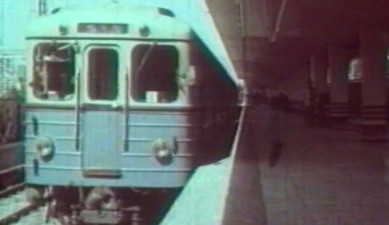 And trains will race 1980