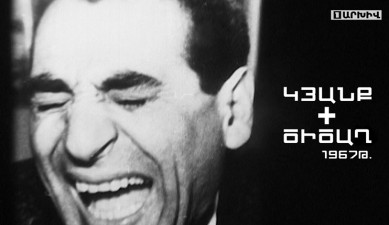 """Life + laughter"" 1967 [Archive]"