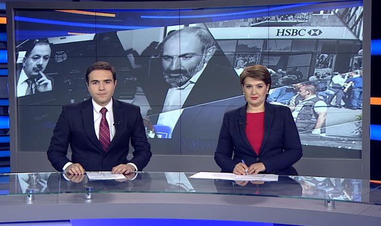 Agenda 21:00 - Public Television of Armenia
