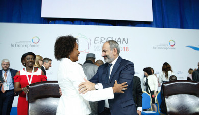 17th Francophonie Summit: Closing Ceremony