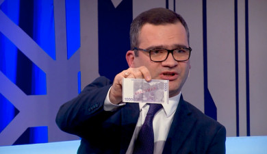 Let's Understand: New Banknotes