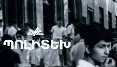Documentaire: Polytech
