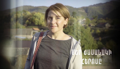 The Hero of Our Time: Tatev Aghababyan