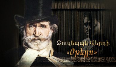 Giuseppe Verdi: Othello (Part 2)