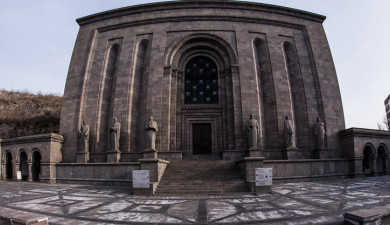 Discover Armenia: The Matenadaran (Part 1)