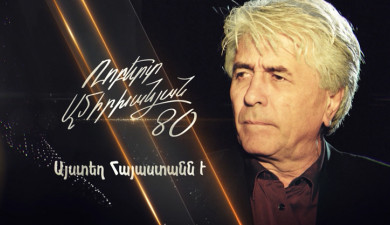 Armenia Is Here: Robert Amirkhanyan 80 (Part 1)