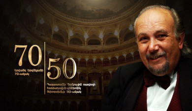 Concert for Yervand Yerznkyan's 70th Anniversary