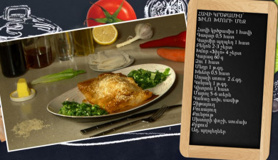 Lets Cook Together: Chicken Breast in Filo Dough