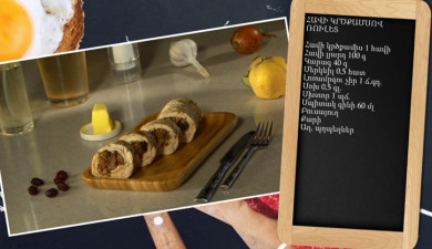 Let's Cook Together: Chicken Breast Roll