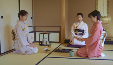 Sadō: Japanese Tea Ceremony