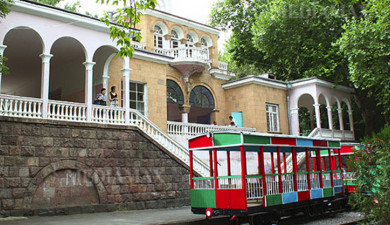 Yerevan Children's Railway Park