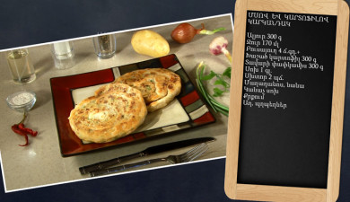 Let's Cook Together: Meat and Potato Pie