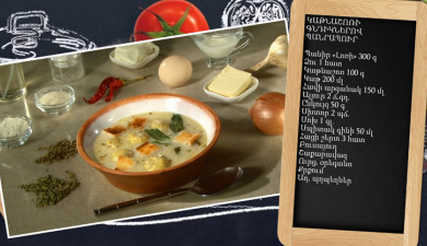 Let's Cook Together: Soup with Quark Balls