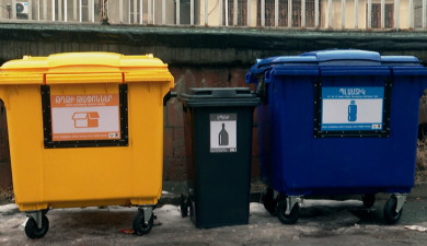 Sorted Recycling Bins in Yerevan