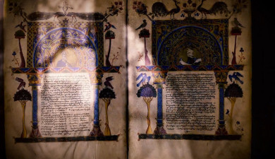 Story of an Exhibit: Zeytun Bible