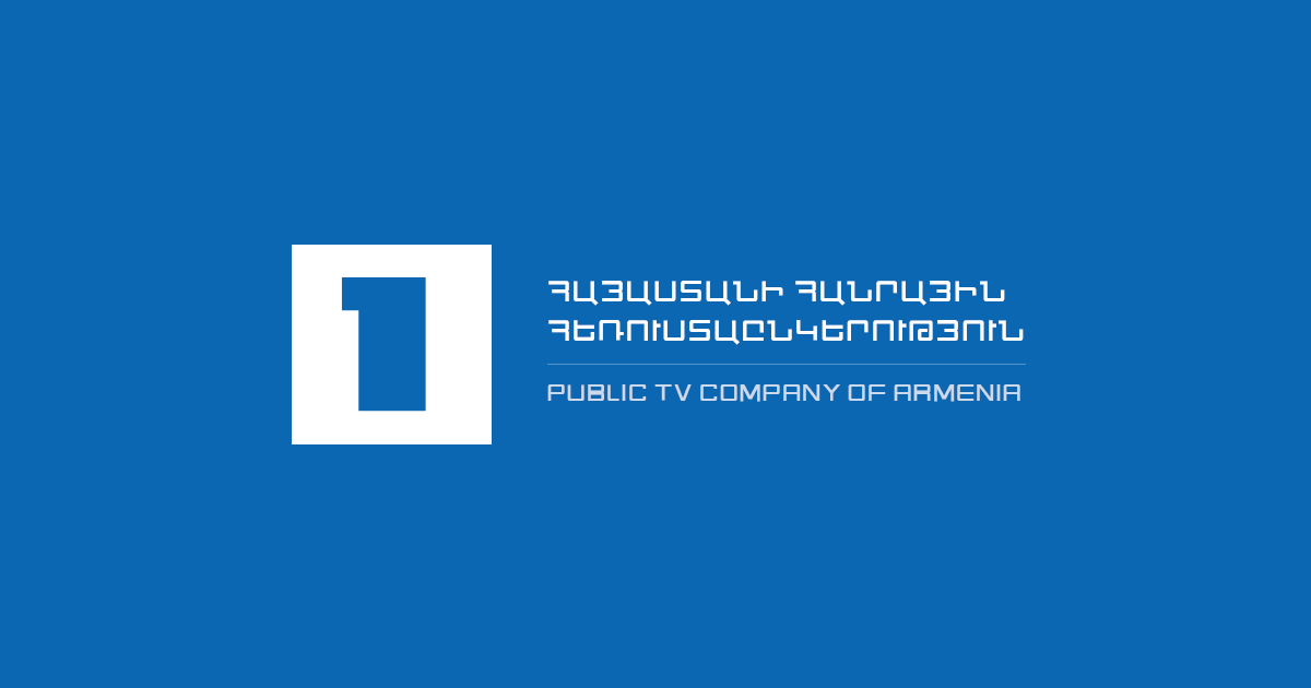 Public TV Company of Armenia
