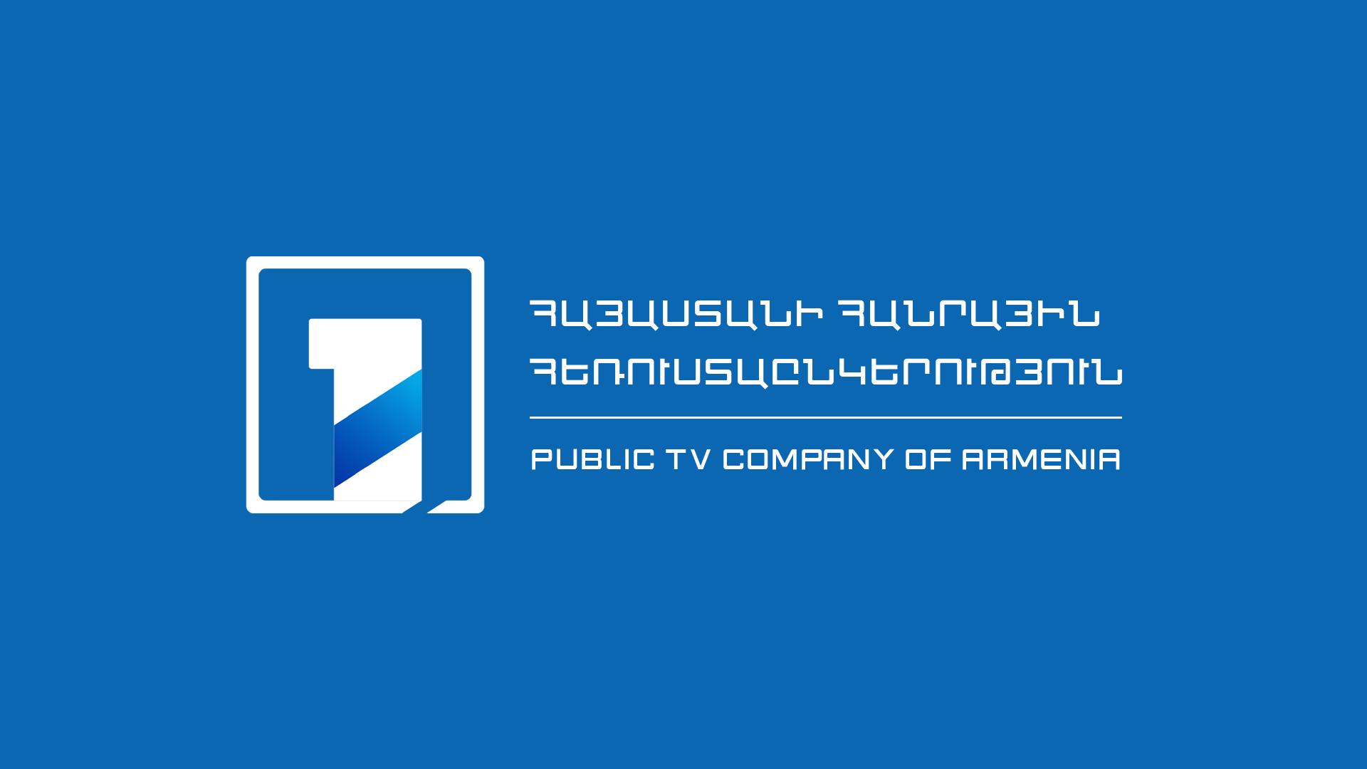 prima tv online gratis